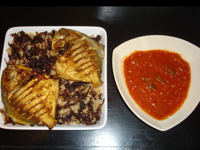Pomfret rice বা রুপচাদা ফ্রাই পোলাও