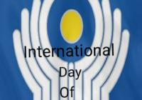 ৩০ শে জুন, আন্তর্জাতিক সংসদীয় দিবস।
