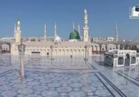 THE  GREAT  TEN   MOSQUE   IN   WORLD