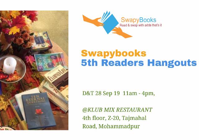 Swapybooks meetup